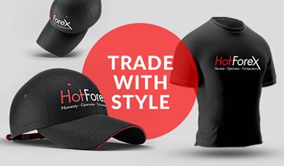 ผลิตภัณฑ์ของ HotForex