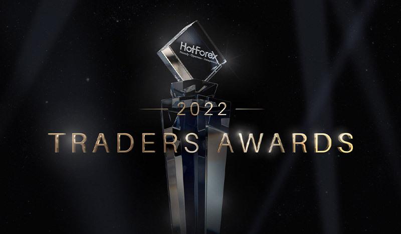 Traders Awards 2018