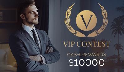 HotForex VIP Contest 2017